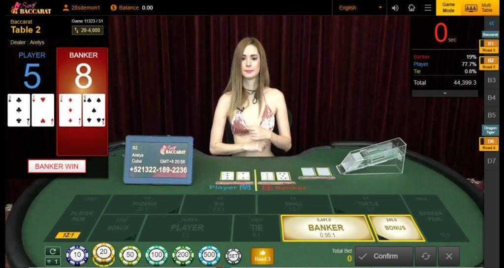ข้อดีของการเล่นบาคาร่าออนไลน์ คือ เป็นเกมที่เล่นง่าย ใครก็เล่นได้